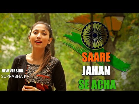 Saare Jahan Se Acha ( NEW VERSION ) | Independence Day Special | Suprabha KV