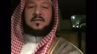 سؤال في الأدب .. للدكتور عبدالرحمن العشماوي .. سناب العشماوي