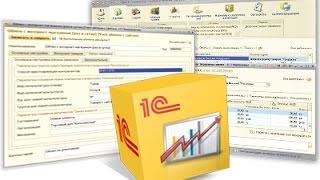1C ERP Управление предприятием подсистема закупки