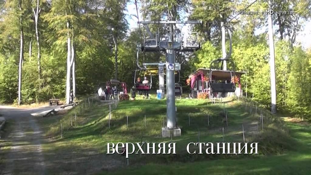 Ausflug Mit Sessellift Auf Die Rosstrappe In Thale Youtube