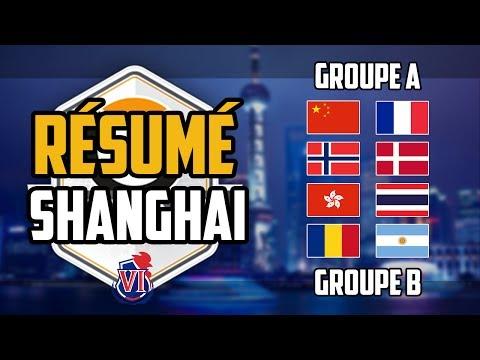 Résumé SHANGHAI : Groupe A/B - Coupe du Monde Overwatch 2017
