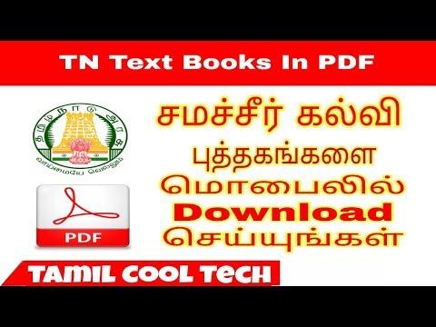 Tamilnadu All New Books PDF Free Download Samacheer Kalvi