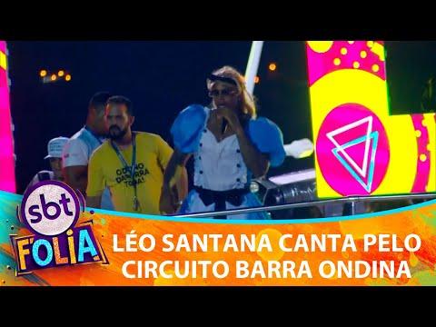 """Chamada Dupla """"As aventuras de Poliana"""" Capítulo 342 (Quinta) 05/09/19 from YouTube · Duration:  47 seconds"""
