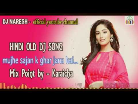 Mujhe Sajan K Ghar Jana HE ... Dance Style Mix Hind OLD  Dj Song 2076 / DJ NARESH
