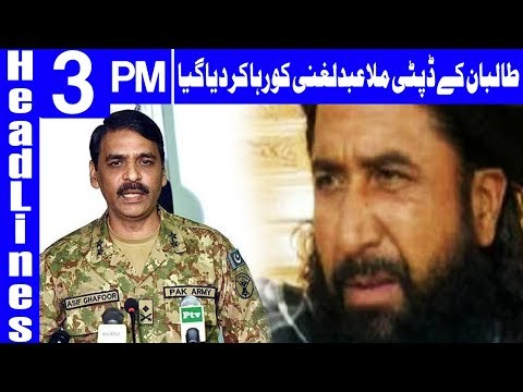 Pakistan releases Afghan Taliban co-founder on US request | Headlines 3PM|28 October 2018|Dunya News