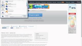 Как обрезать видео онлайн(Сылка на сайт: http://www.mp3cut.ru/, 2014-07-13T08:44:12.000Z)