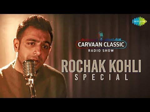 Carvaan Classic Radio Show | Rochak Kohli Special | Ek Ladki Ko Dekha Toh | Pal | Phir Wahi Raat Hai
