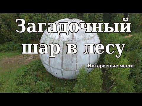 Карта интересных мест Москвы и Подмосковья