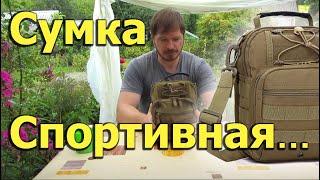 [Natalex] Многофункциональная спортивная сумка D5 Column...