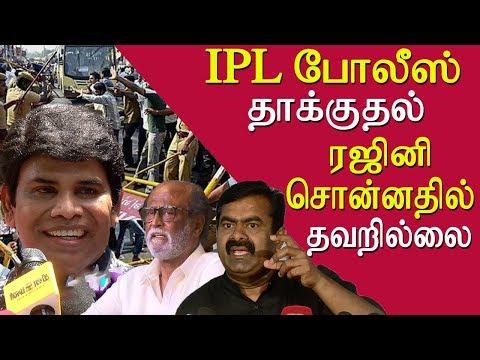 Anandaraj rajini meeting -  anandraj voice for rajinikanth tamil news live, tamil live news, redpix