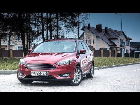 Фото к видео: Тестдрайв - Ford Focus 1.5T EcoBoost
