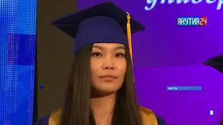 Торжественное вручение красных дипломов выпускникам СВФУ состоялось в Якутске