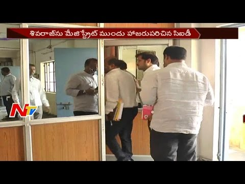 Police Arrested Bodhan Commercial Tax Main Accused    NTV