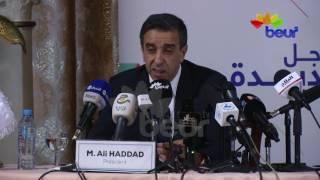 الجزائر تستدين من بنوك عربية