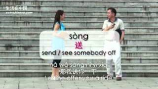 Video Learn Chinese Language / Intermediate Spoken - Lesson 1: Greetings 问候 download MP3, 3GP, MP4, WEBM, AVI, FLV Oktober 2017