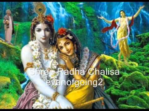 Shree Radha Chalisa Full