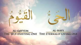 """Zikr """"Ya Hayyu Ya Qayyum"""" - Meditation NONSTOP 3 Hours"""