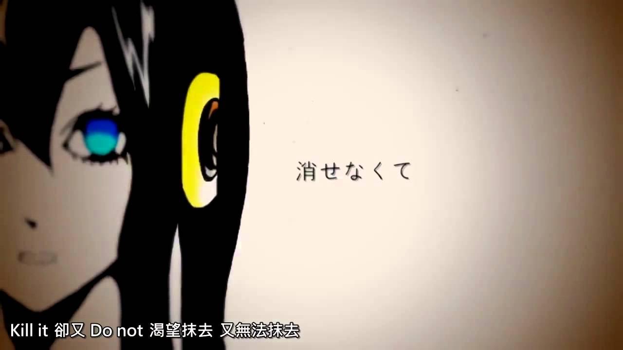 【巡音ルカ】Signal【オリジナルPV】 中文字幕 - YouTube