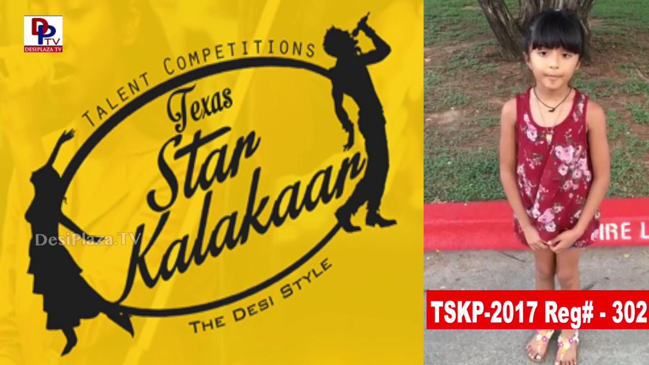 Reg# TSK2017P302 - Texas Star Kalakaar 2017