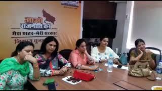Kanpur News Live || कानपुर को स्मार्ट बनाने वाला मेयर चाहिए || Live Hindustan