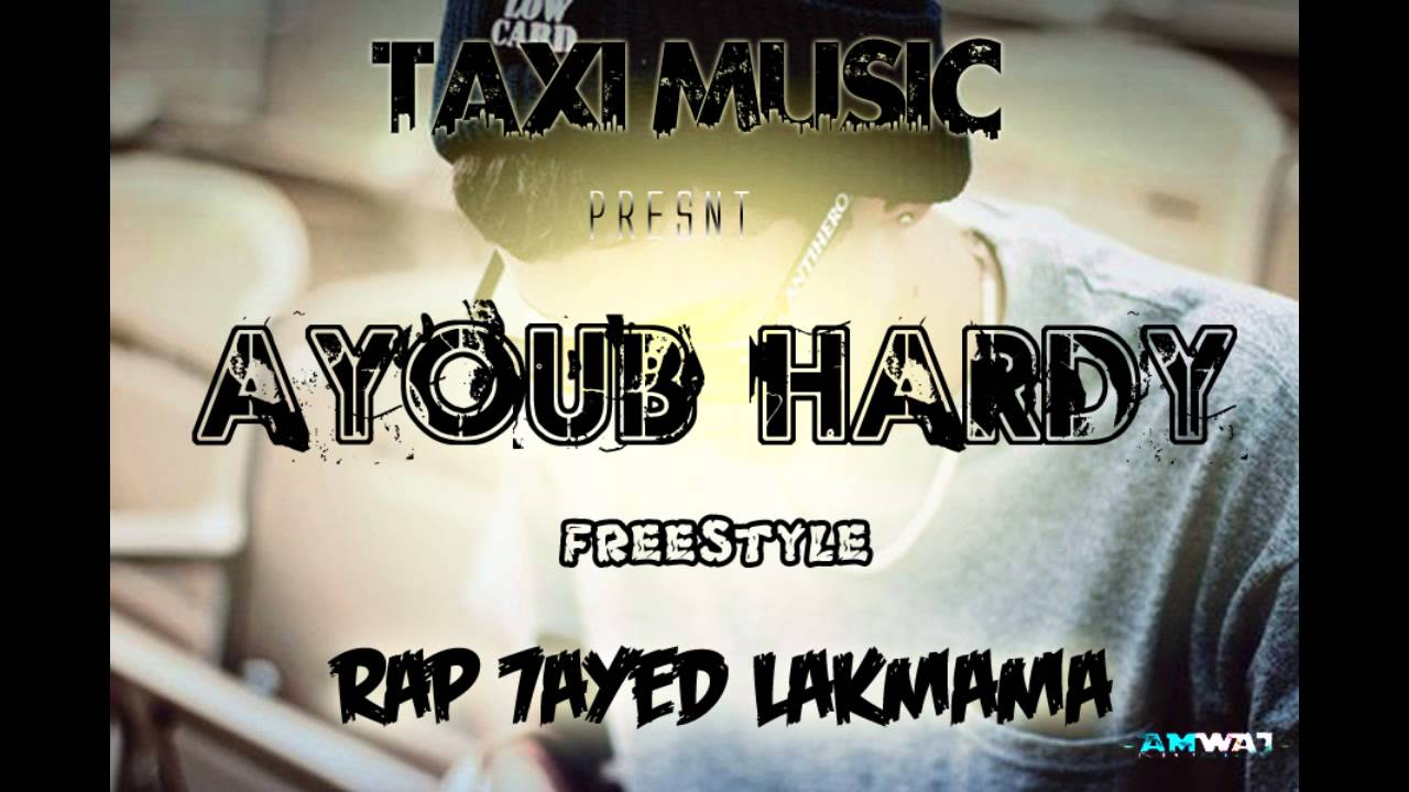 AYOUB HARDY - RAP 7YED LKMAMMA (Taxi Music )