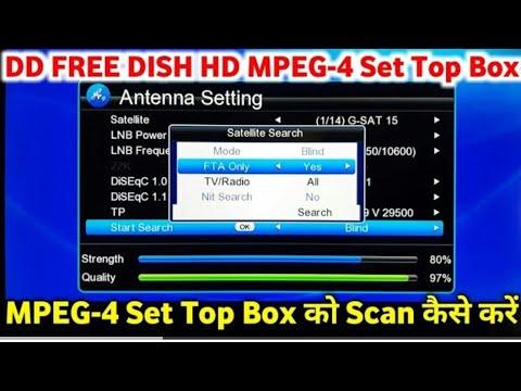 Download DD FREE DISH New Update MPEG4 Set Top Box को Scan करना सीखें