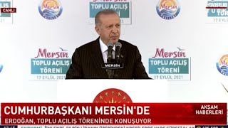 Инвестиции в Мерсин. Визит Эрдогана в Мерсин.