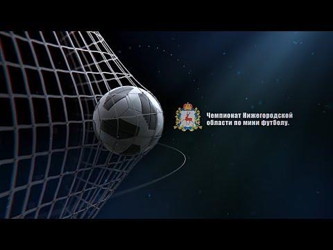 Сормово (Нижний Новгород) - АСМ-Волна (Нижний Новгород) 0-5 (0-1)