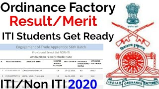 Ordinance Factory Result || Ordinance Factory Merit List || Ordinance Factory Cut Off