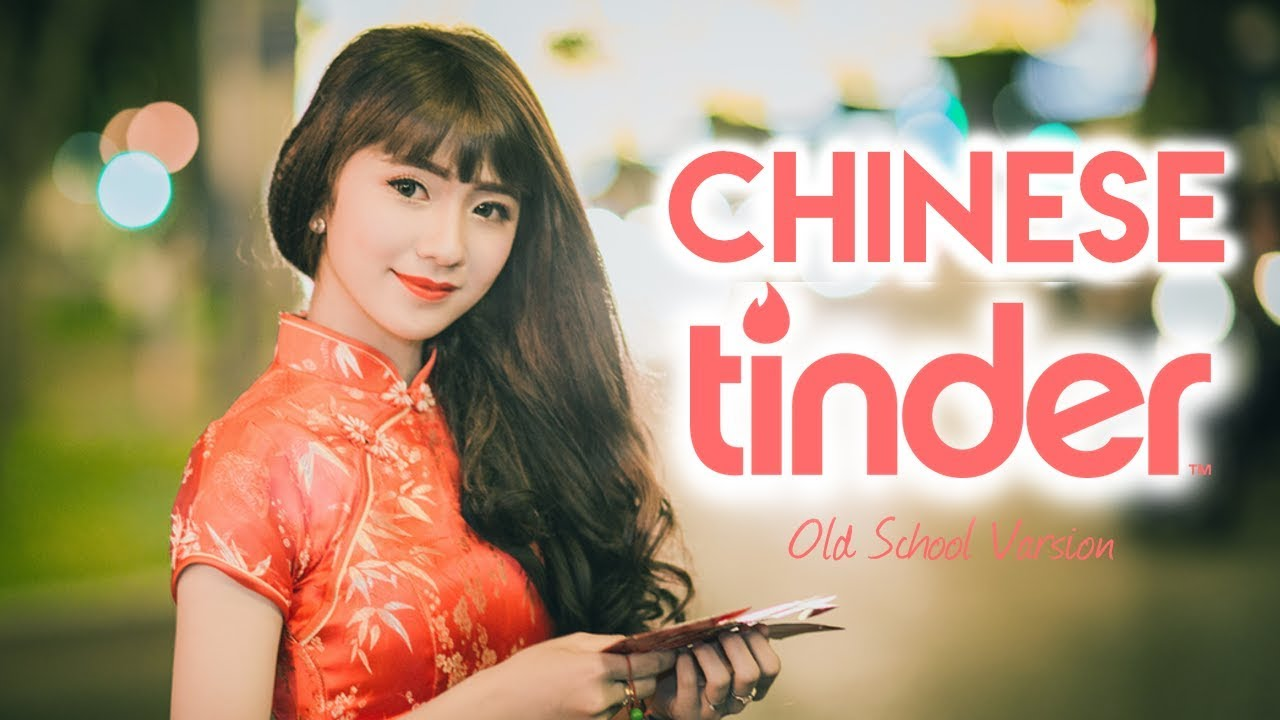 Chinese Tinder (old school version) | how to find Chinese