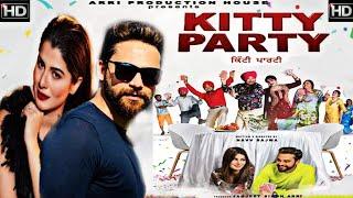 Kitty Party | Trailer | Navv Bajwa | Kainaat Arora | Latest Punjabi Movie | Punjabi  Movies 2019