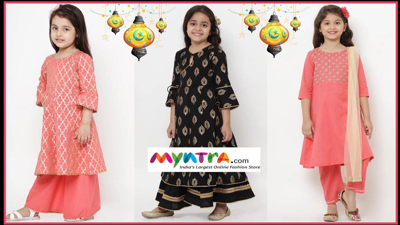 Myntra kids kurti set|| Eid dress 2020|| Kids Eid dress design - YouTube