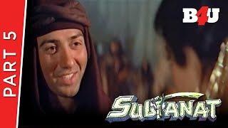 Sultanat   Part 5   Dharmendra, Sunny Deol, Sridevi   Full HD 1080p