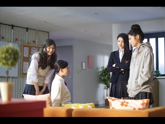 持ち物と会話が出来る!?映画『愛MY~タカラモノと話せるようになった女の子の話』予告編(15秒)