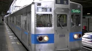 秩父鉄道5000系羽生行 熊谷駅発車!