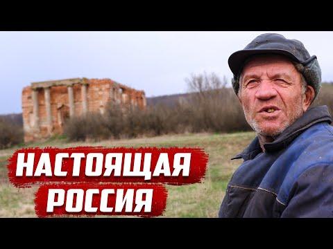 C. Октябрьское, Северный район, Оренбургская область.