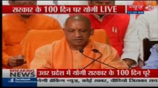 100 Days Of Yogi Sarkar: UP CM Unveils Booklet on Achievements