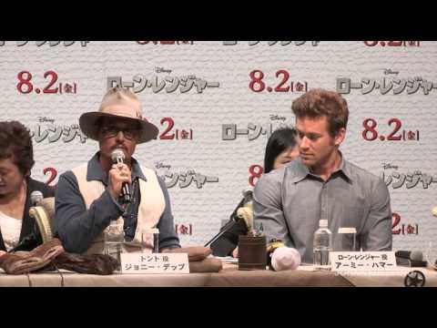 Johnny Depp and Armie Hammer at japan TLR press conference