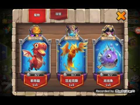 Castle Clash - Taiwan Server Update!