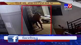 Failed loot attempt of Chaddi Baniyan gang in Valsad captured on CCTV- Tv9
