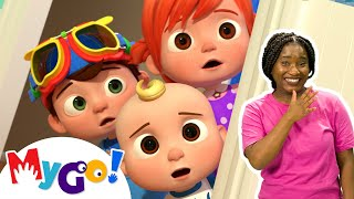 Boo Boo Song | MyGo! Sign Language For Kids | CoComelon - Nursery Rhymes | ASL