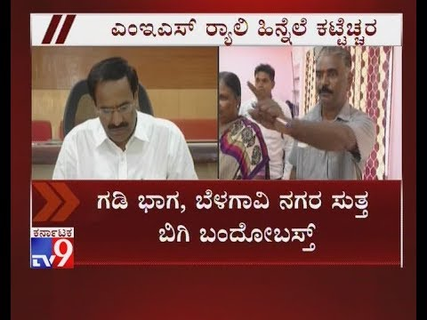 Belagavi: MES Members To Take Out Protest Rally Today, Security Beefed Up