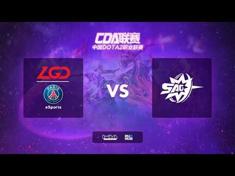 Sparking Arrow Gaming vs PSG.LGD vod