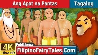 Ang Apat na Pantas | Kwentong Pambata | Mga Kwentong Pambata | Filipino Fairy Tales