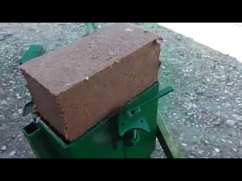 New briquette press for a buyer
