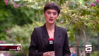 new details in Giorgi Shaqarashvili's case