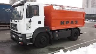 Cверхкомпактный самосвал-зерновоз КрАЗ-5401С2