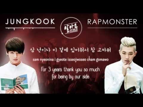 Rap Monster and Jungkook - I Know (알아요) Color Coded Lyrics (Hangul, Romanized, and English)
