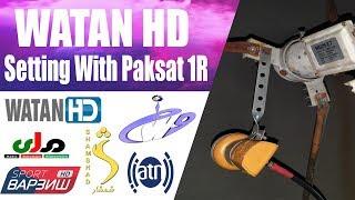 Watan tv frequency