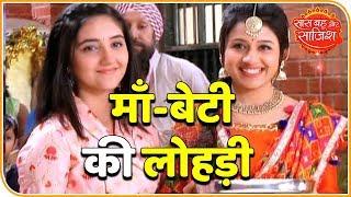 Patiala Babes Celebrate 'Lohri' Even With All The Troubles | Saas Bahu Aur Saazish